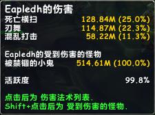 魔兽世界7.25DH新增橙色披风测试 触发混乱之刃几率感人