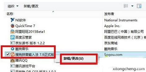 Win10系统提示sgtool.exe应用程序错误怎么办?