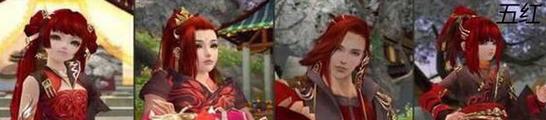 剑网3八周年红发怎么样 八周年红发外观一览