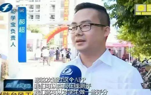 助学宝:福建省高校开设绿色通道,不用缴纳学费直接入学