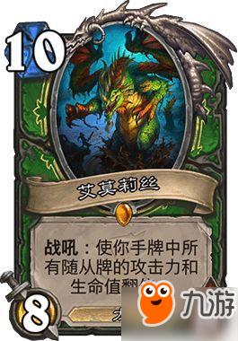 炉石传说女巫森林卡组推荐 女巫森林九职业卡组一览