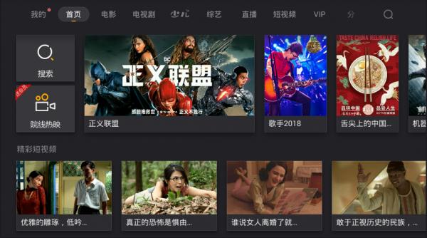 2018电视盒子必装的六款应用,太方便了!当贝市场真心分享