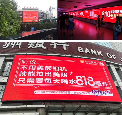 """苏宁易购线下门店推出""""走心""""新玩法"""