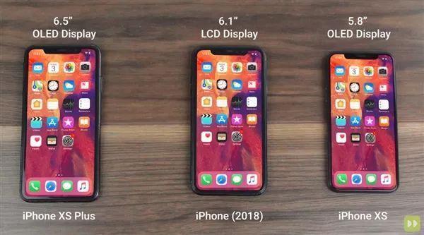 说好的iPhone9呢?新iPhone命名Xs/Xs Plus/2018