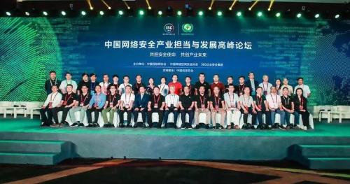 上元云安全:专注私有云安全防护,做产业担当力量