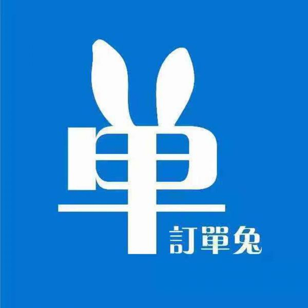 以saas工具切入社区团购,订单兔已分布到1200个县域