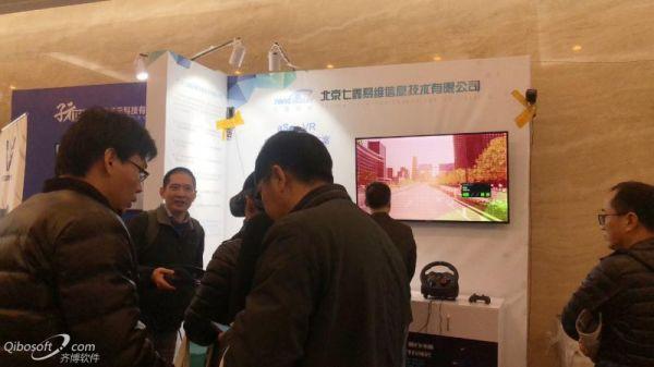 7invensun眼球追踪引领云VR产业感知交互新变革