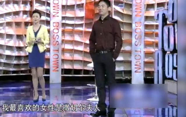 刘强东被问:马云马化腾张近东 你最想踢谁?东哥回答太智慧了!