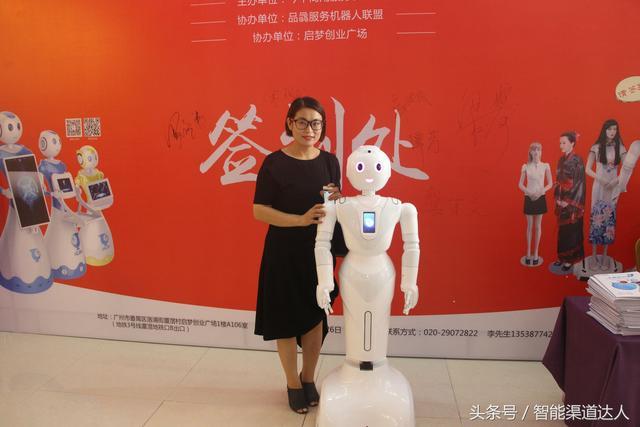 商用服务机器人已经达到了这样的技术水平