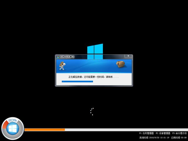 深度技术 GHOST WIN10 X86 电脑城装机版 V2019.03(32位)