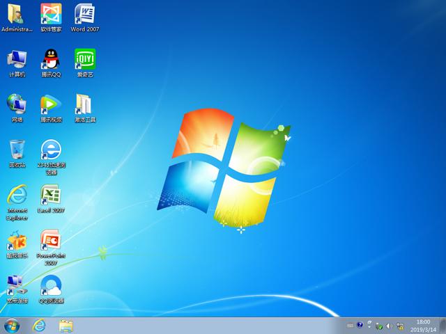 惠普 GHOST WIN7 SP1 X64 笔记本专用版 V2019.03 (64位)