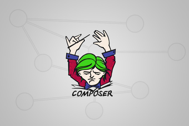 你必须知道的 17 个 Composer 最佳实践(已更新至 22 个)