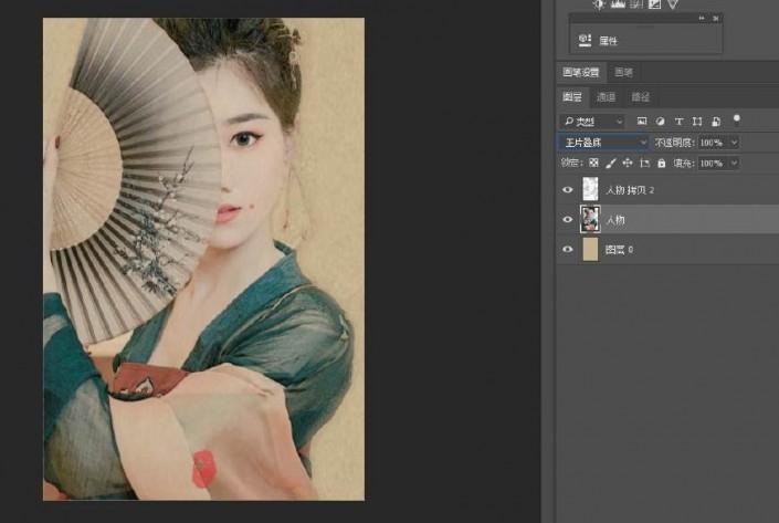 工笔画,用PS给人物制作工笔画艺术效果