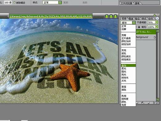 沙滩投影字