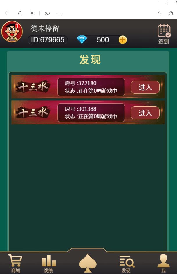 161511p56f1zjlp51zzmmf